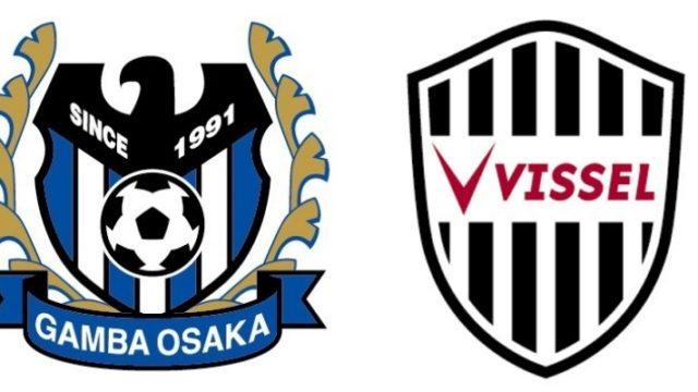 ガンバ大阪VSヴィッセル神戸:Jリーグ2019第5節