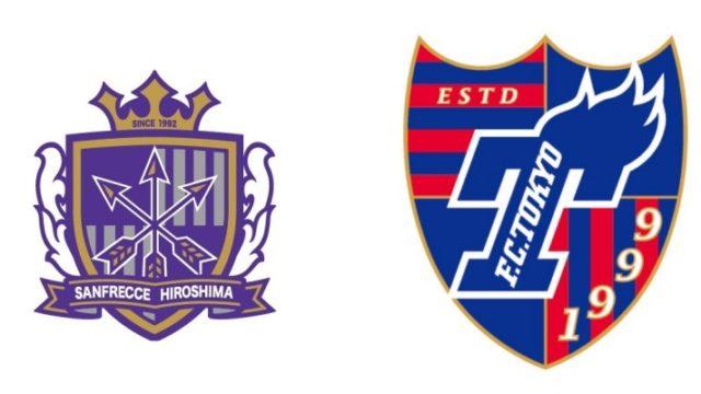 サンフレッチェ広島VSFC東京:2019Jリーグ第8節