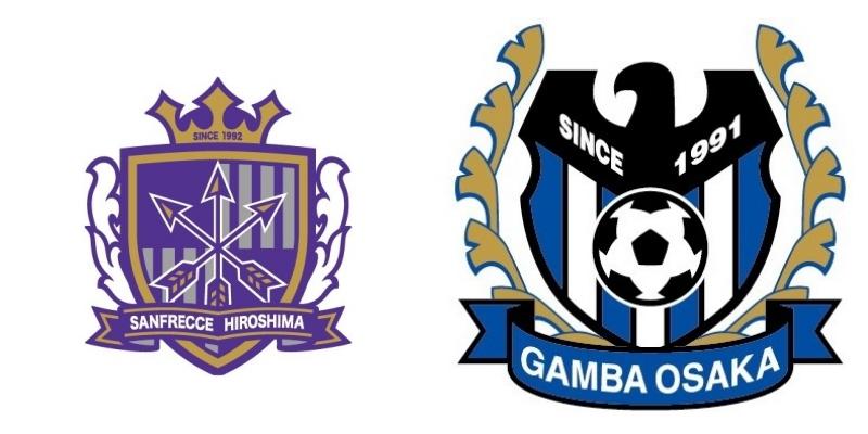 サンフレッチェ広島VSガンバ大阪:2019Jリーグ第6節
