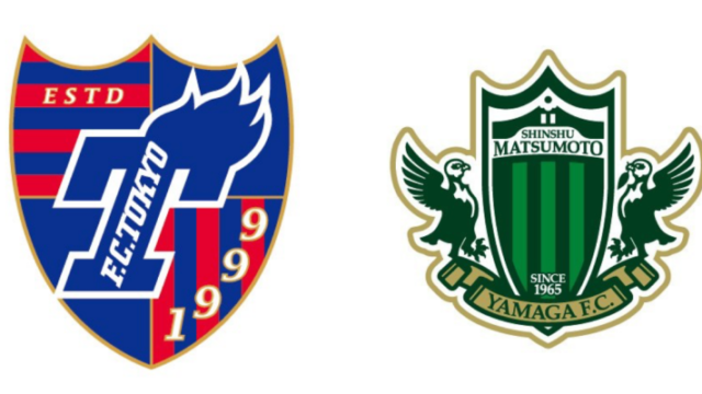 FC東京VS松本山雅FC試合予想:2019年Jリーグ第9節