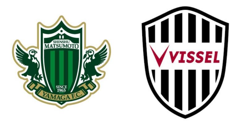 松本山雅FCVSヴィッセル神戸:2019Jリーグ第6節