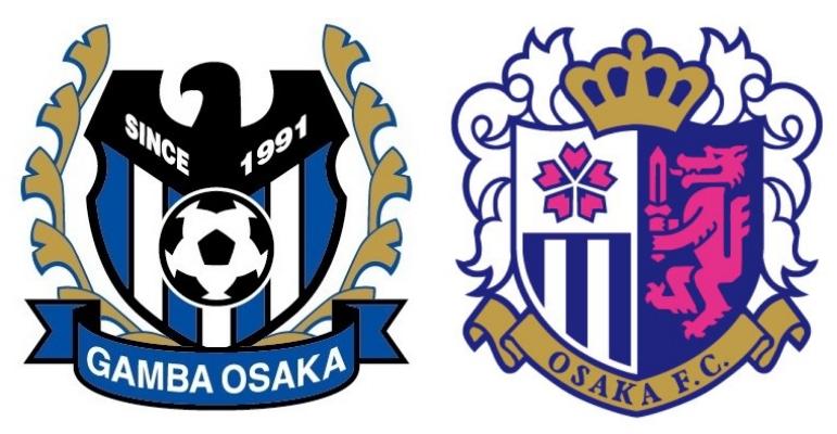 ガンバ大阪VSセレッソ大阪:2019年Jリーグ第12節:試合予想