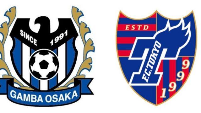 ガンバ大阪VSFC東京:2019Jリーグ第10節試合前予想オッズ:ウィリアムヒル