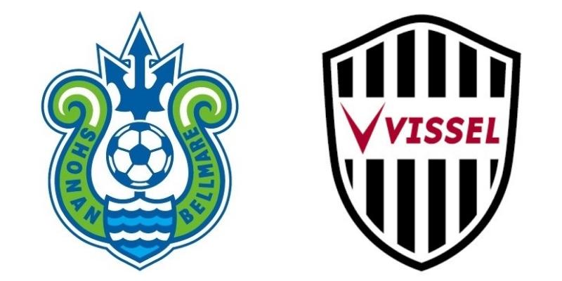 湘南ベルマーレ対ヴィッセル神戸2019