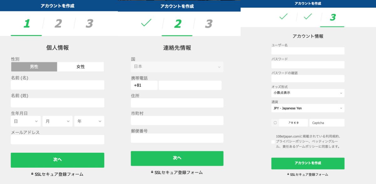 10bet Japan アカウント新規登録方法