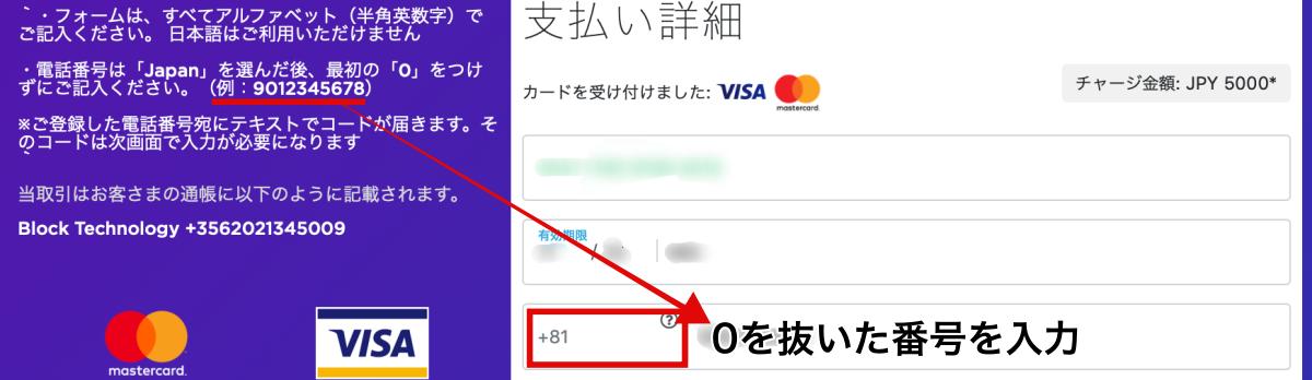 sportsbetio入金方法・クレジットカードビットコイン購入方法5
