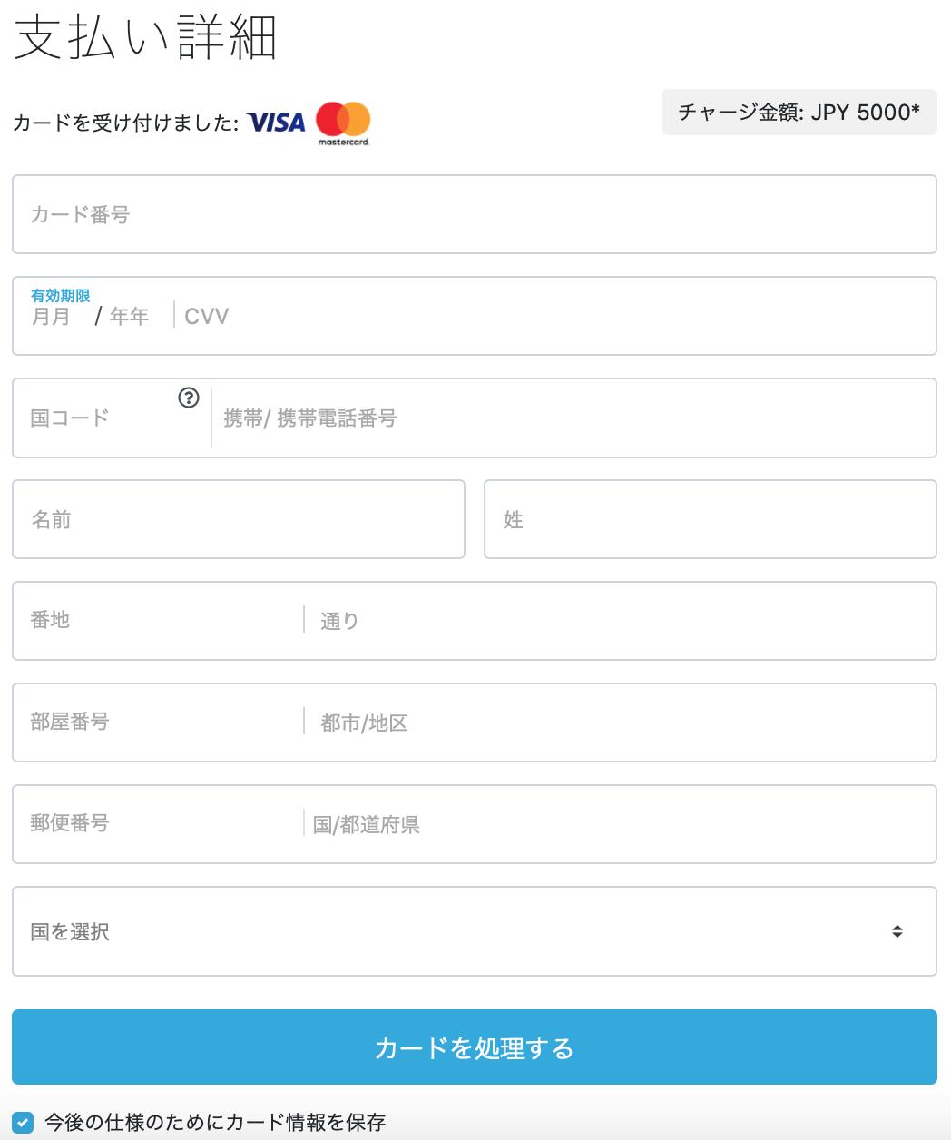 sportsbetio入金方法・クレジットカードビットコイン購入方法4