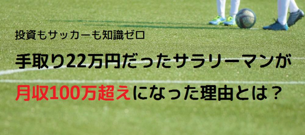 ブックメーカー・高オッズ限定の配信サービス