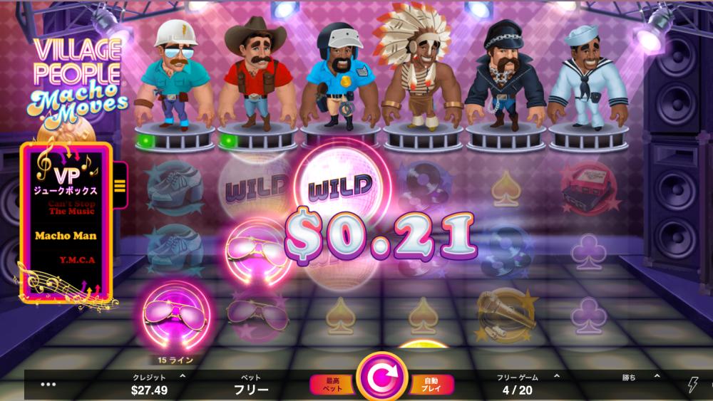 VILLAGE PEOPLEスロットフリースピンボーナス・オンラインカジノ・カジノシークレット5