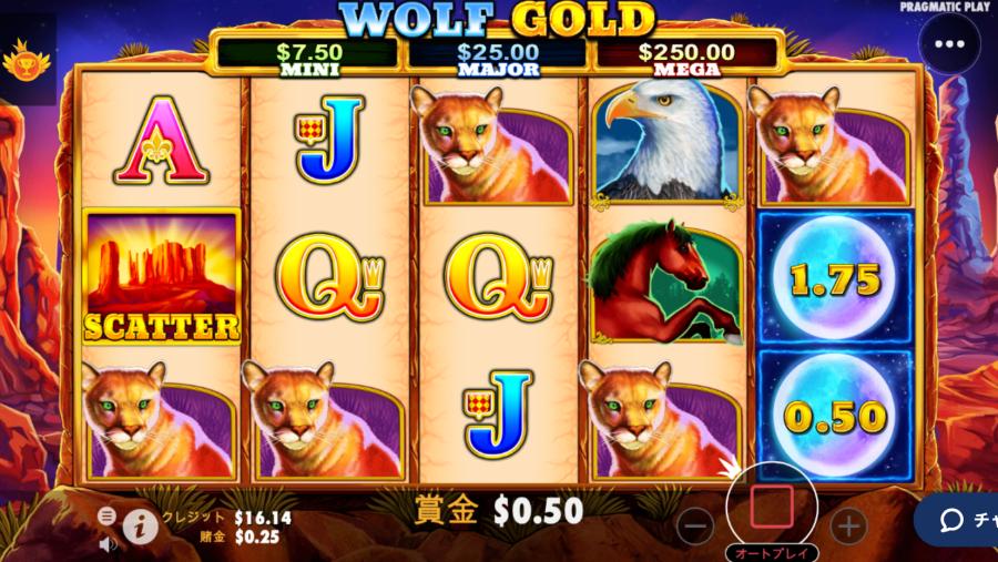 カジ旅スロット挑戦日記・ウルフゴールドwolfgold 入金不要ボーナス27