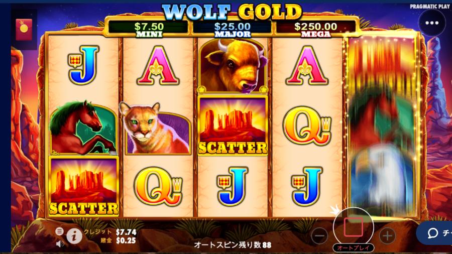 カジ旅スロット挑戦日記・ウルフゴールドwolfgold 入金不要ボーナス11