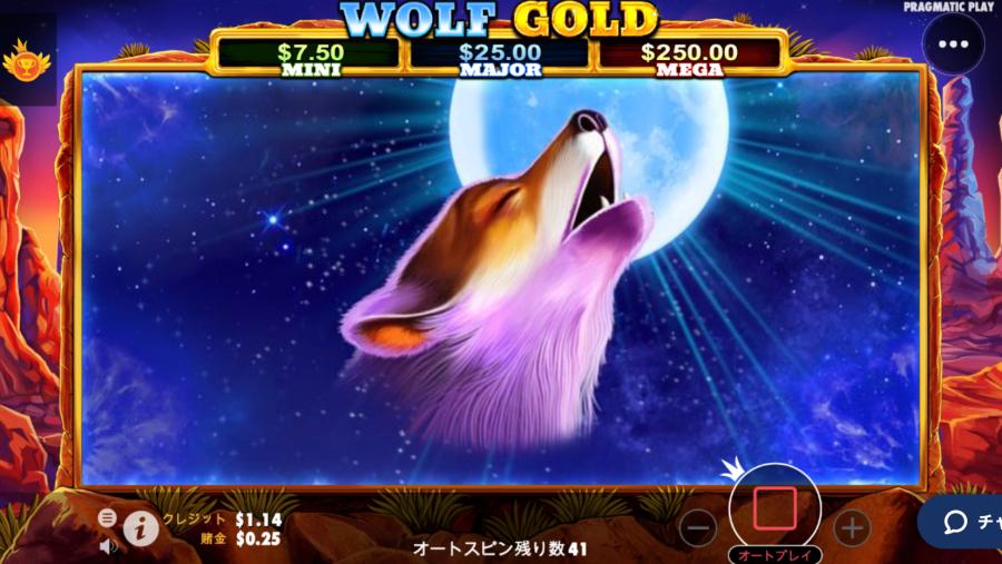 カジ旅スロット挑戦日記・ウルフゴールドwolfgold 入金不要ボーナス21
