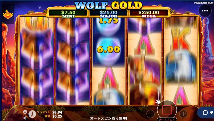 カジ旅スロット挑戦日記・ウルフゴールドwolfgold 入金不要ボーナス8