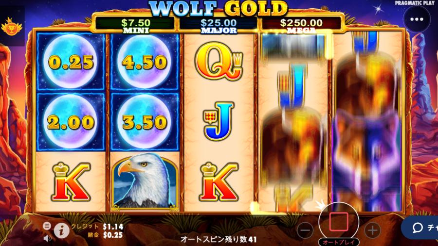カジ旅スロット挑戦日記・ウルフゴールドwolfgold 入金不要ボーナス19