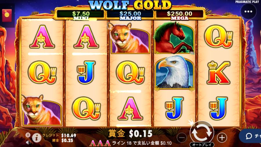 カジ旅スロット挑戦日記・ウルフゴールドwolfgold 入金不要ボーナス32
