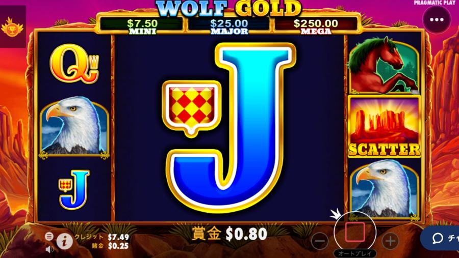 カジ旅スロット挑戦日記・ウルフゴールドwolfgold 入金不要ボーナス15