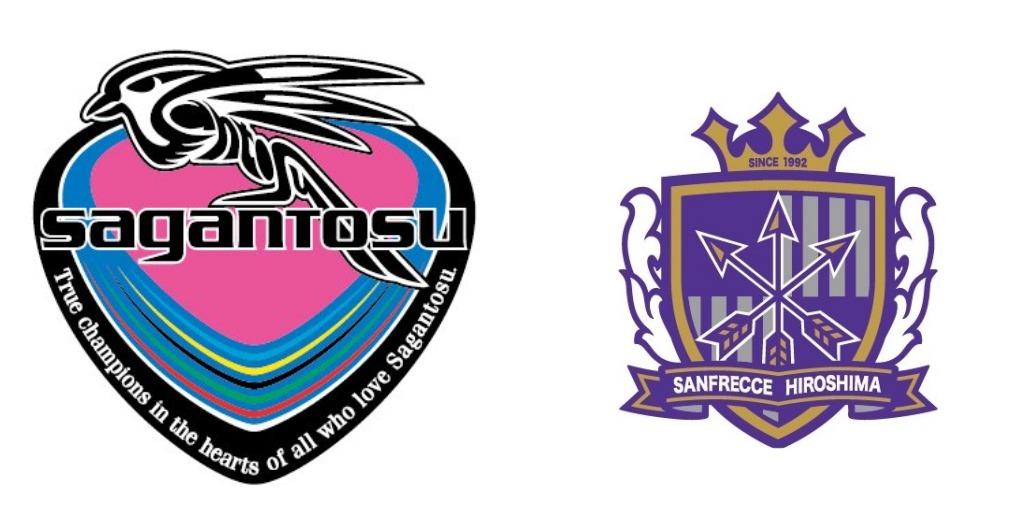 サガン鳥栖対サンフレッチェ広島:Jリーグ2020年第4節