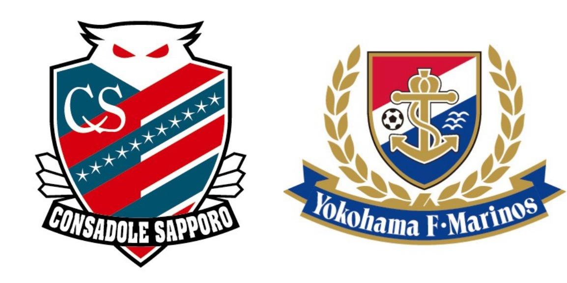 コンサドーレ札幌対横浜Fマリノス・Jリーグ