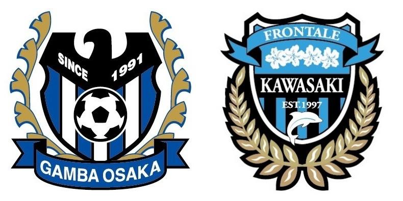 ガンバ大阪VS川崎フロンターレ