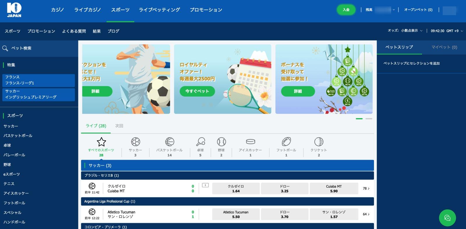 10bet Japan 日本語トップページ