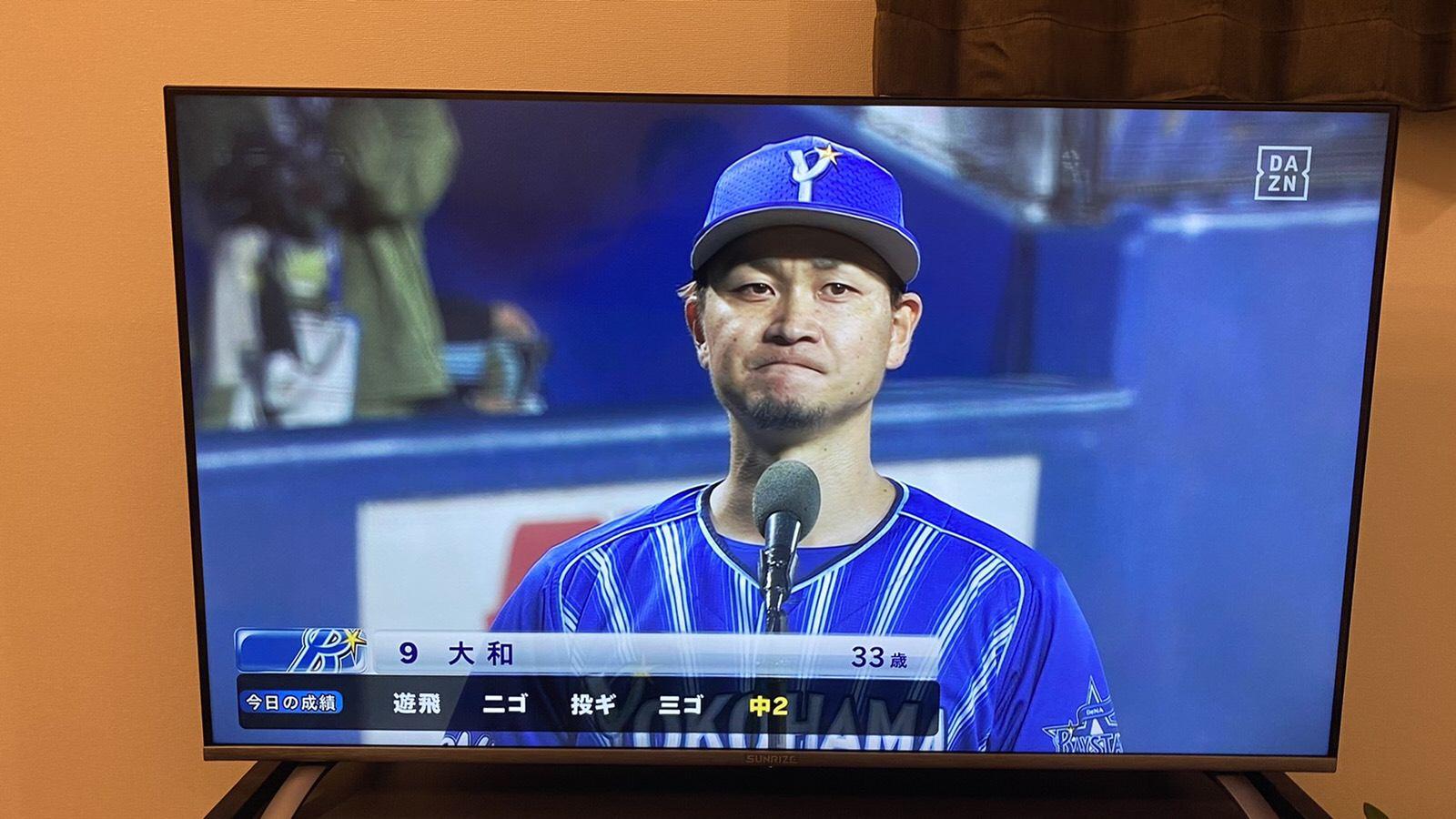 TVで毎試合楽しめるプロ野球DAZN・ヒーローインタビューまで放送ばっちり!