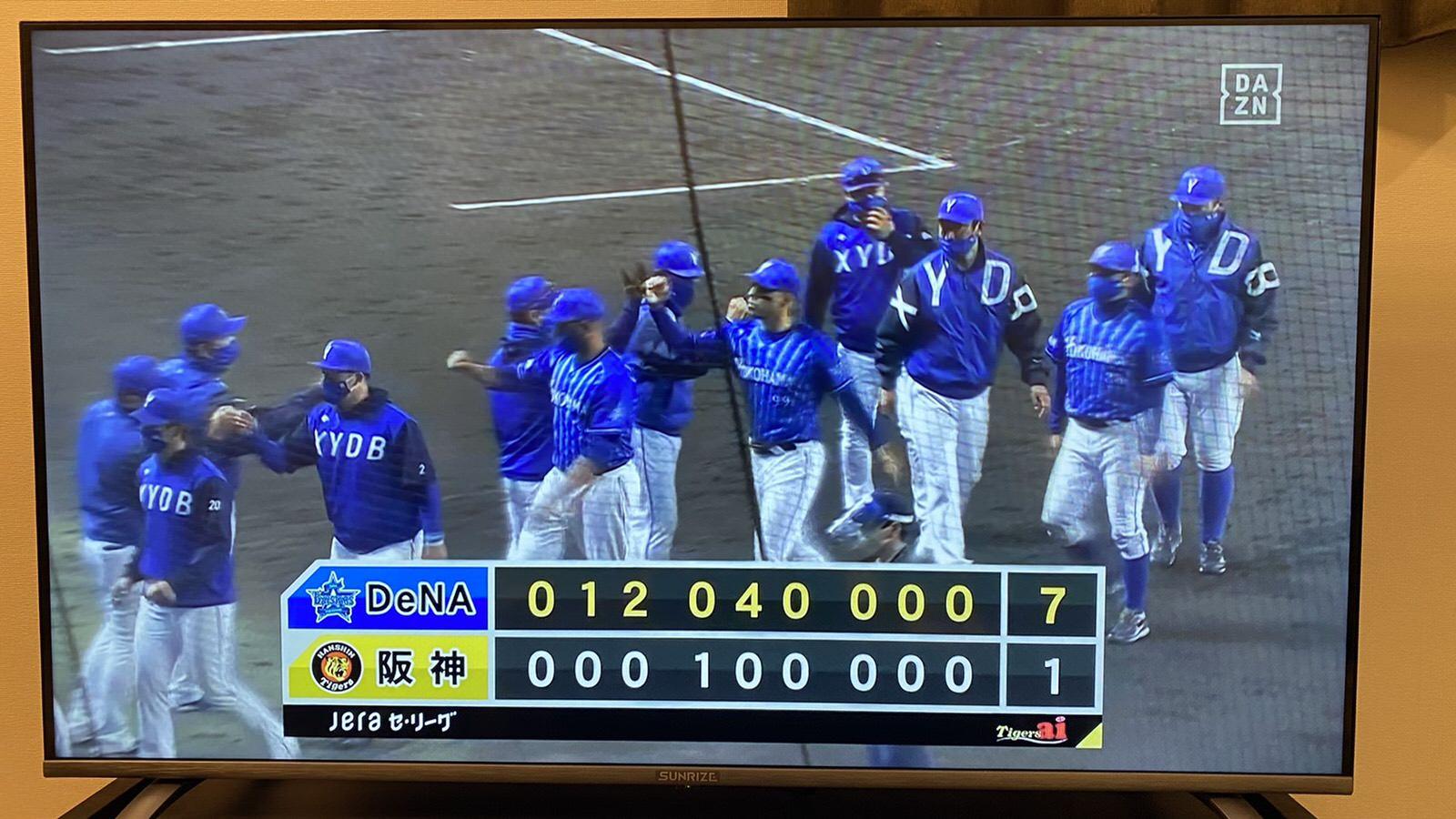 TVで毎試合楽しめるプロ野球DAZN・試合終了まで放送ばっちり!